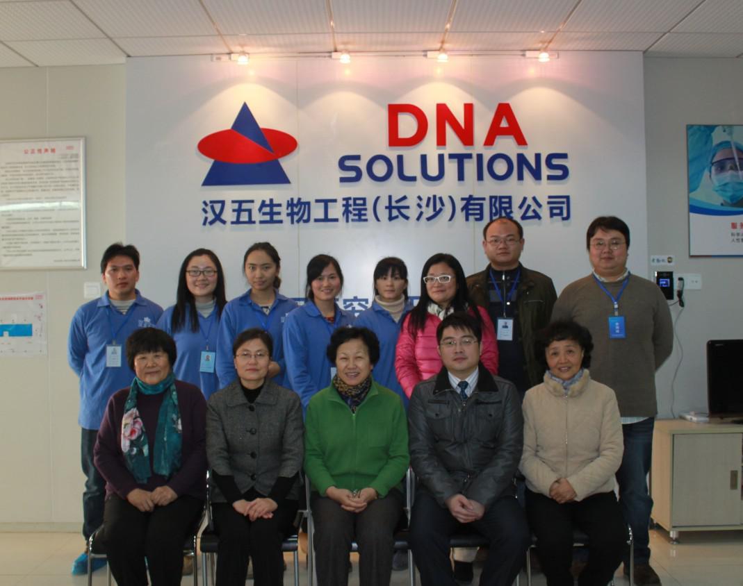 喜讯 汉五亲子鉴定中心顺利通过CNAS亲子鉴定实验室认证认可现场监