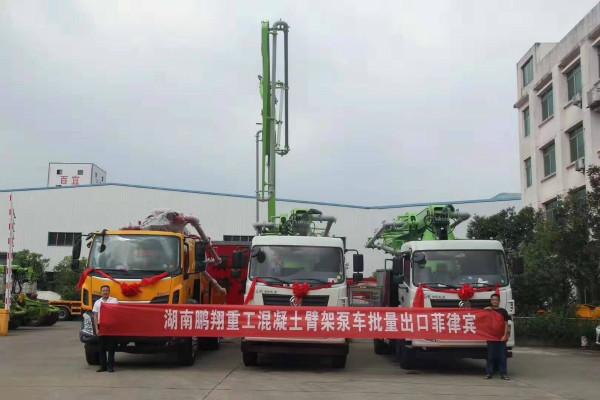 湖南常德澧县混凝土泵车秋季优惠价格是多少钅戋一台?